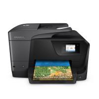 Multifunkcijska naprava HP Officejet Pro 8710 All-in-One (barvna, brizgalna)