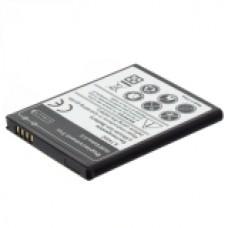 Baterija za Samsung GT-i9100 / Galaxy S2/II/S 2 - 1200mAh