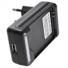 Baterijski polnilec za Samsung Galaxy S II / S2 / GT-i9100