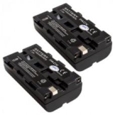 2er Set MTEC baterija za Sony CCD-RV100/ CCD-RV200 - 2300mAh